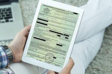 В Україні узаконили електронні поліси ОСАГО